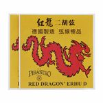 Pirastro Erhu Red Dragon Strings