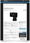 PitchHawk AW-3G BK