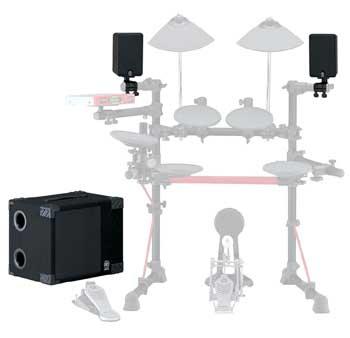 Yamaha MS50DRH Drum Monitor System