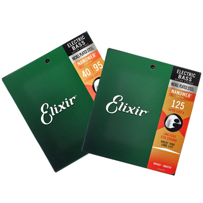 Elixir 40-125 5-String Set