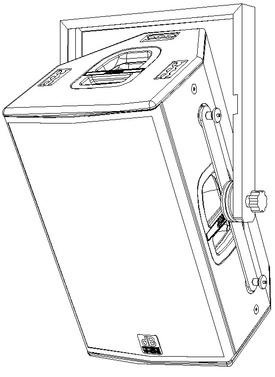 dB Technologies DVX DTF15 Swiveling Handle