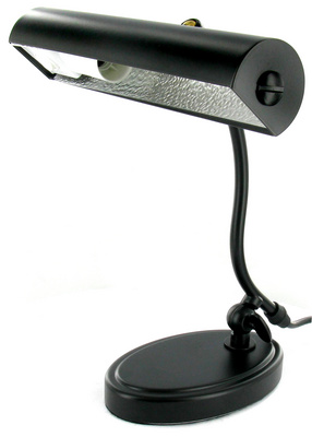 Jahn 80935 Piano Light Blac B-Stock