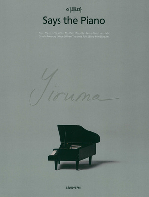 Hanbooks Yiruma Says the Piano