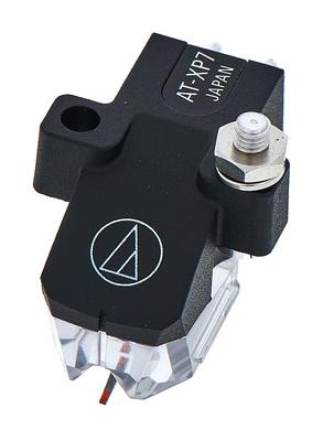 Audio-Technica AT-XP7 B-Stock