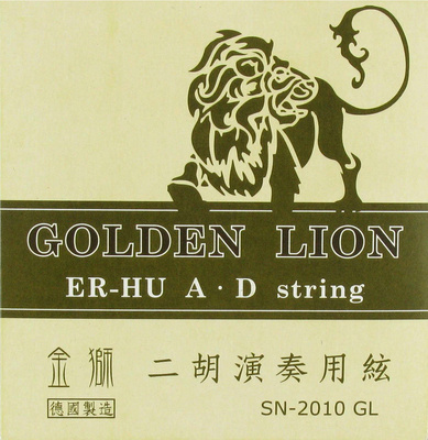Otto Musica Golden Lion Er-Hu Strings