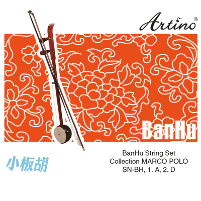 Artino Chinese BanHu Strings Set