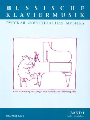 Sikorski Musikverlage Russische Klaviermusik 1